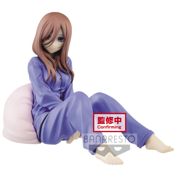 Miku Nakano Figure, Pajama, The Quintessential Quintuplets, Banpresto