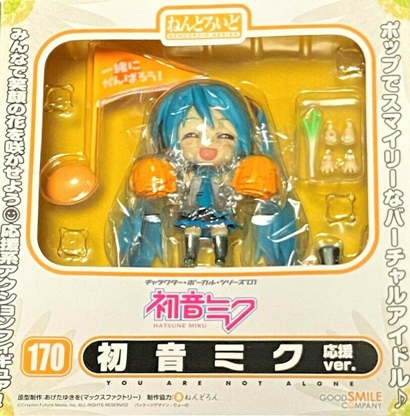 Hatsune Miku, Cheerleader Outfit,  Vocaloid, Nendoroid Figure 170, Good Smile Company