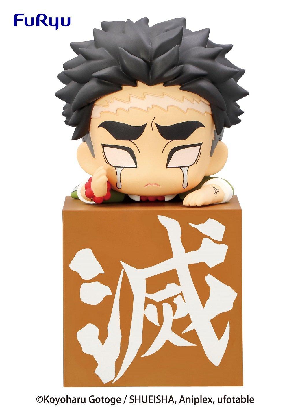 Himejima Gyomei Hikkake Figure, Demon Slayer, Kimetsu no Yaiba, Furyu