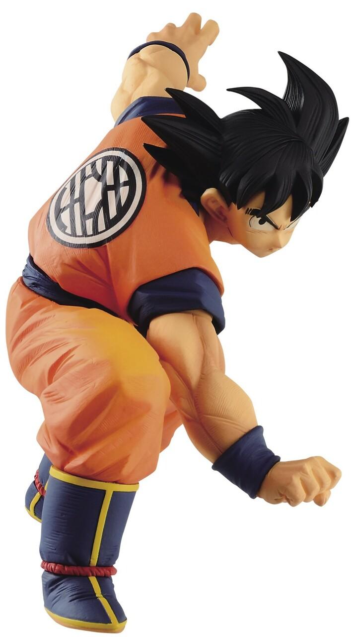 Son Goku Figure, Dragon Ball Son Goku Fes!!, Vol 14., Banpresto