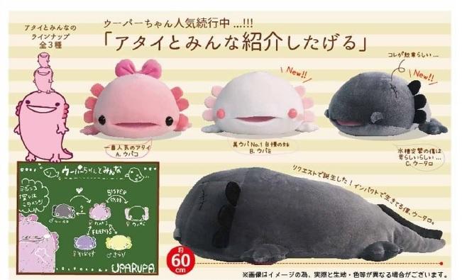 Aquarium Collection Plush Axolotl Plush Toy Super Soft Stuffed Animal Black Grey Uparupa BIG Size 22 Inches