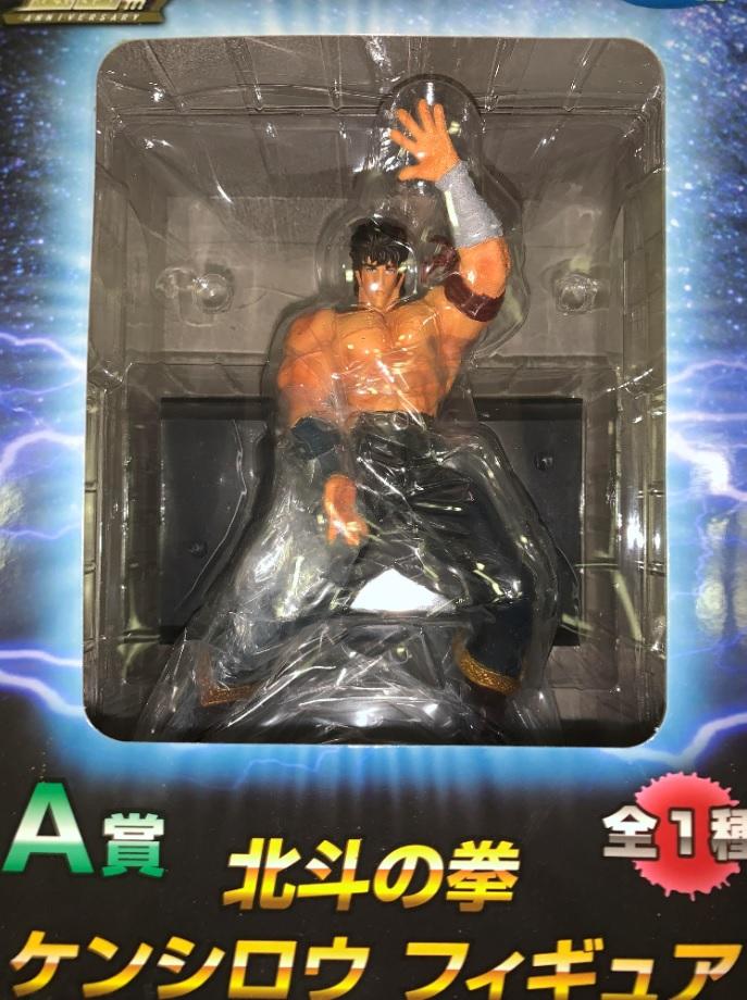 Fist of the North Figure, Star Hokuto, Hokkaido no Ken SHIRO Raul Action PVC Statue Sega