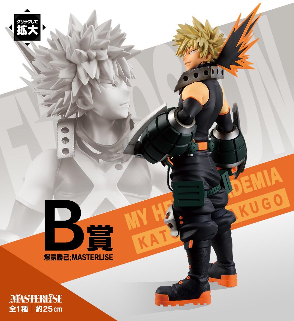 Katsuki Bakugo Figure, Ichiban Kuji B Prize, My Hero Academia Lets Begin! Masterlise Bandai Spirits Banpresto