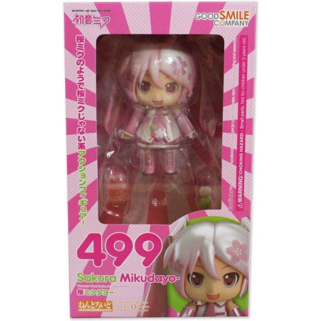 Hatsune Miku, 499 - Sakura Mikudayo, Vocaloid, Nendoroid, Good Smile Company