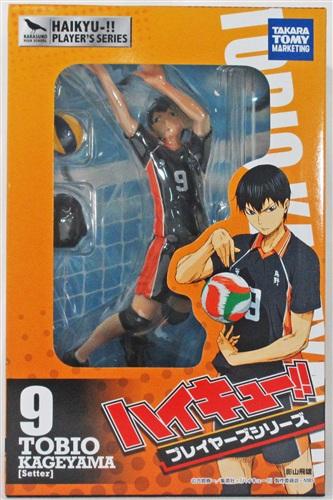 Tobio Kageyama Figure, Players Series, Haikyuu!!, Takara Tomy Arts