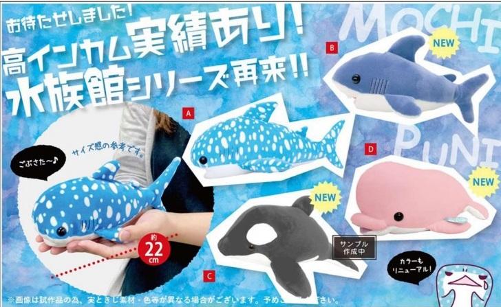 Beluga Whale Plush Toy Aquarium Colorful Collection Stuffed Animal Plushie Pink 7 Inches