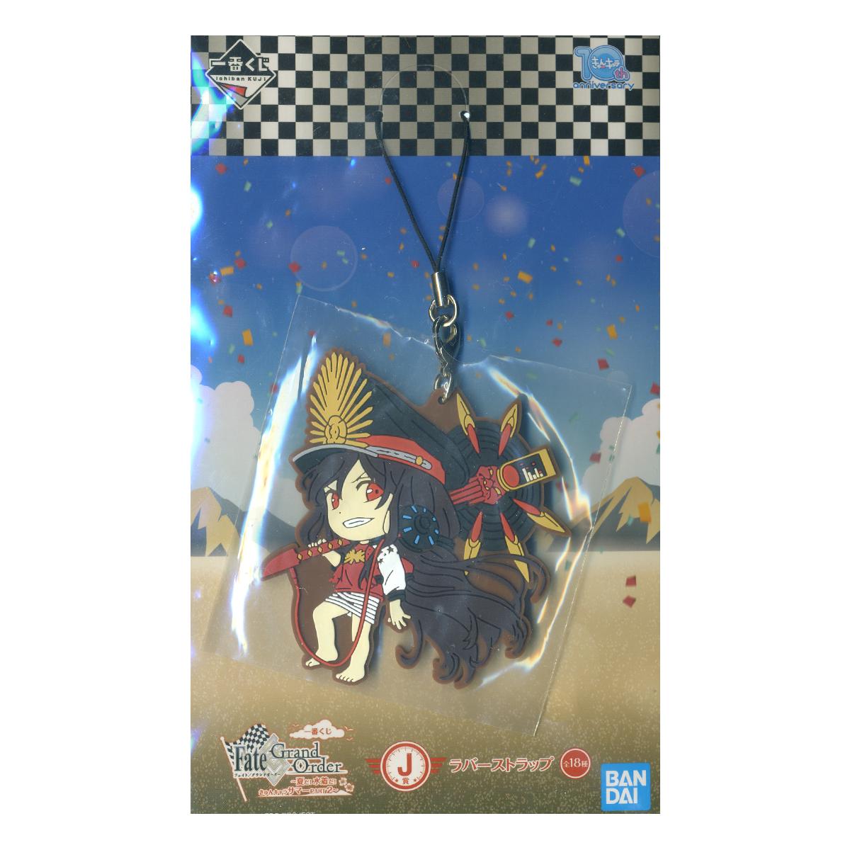 Berserker Oda Nobunaga Rubber Strap Keychain Fate Grand Order J Award Kyun Chara Summer PART 2  Ichiban kuji Lottery Banpresto