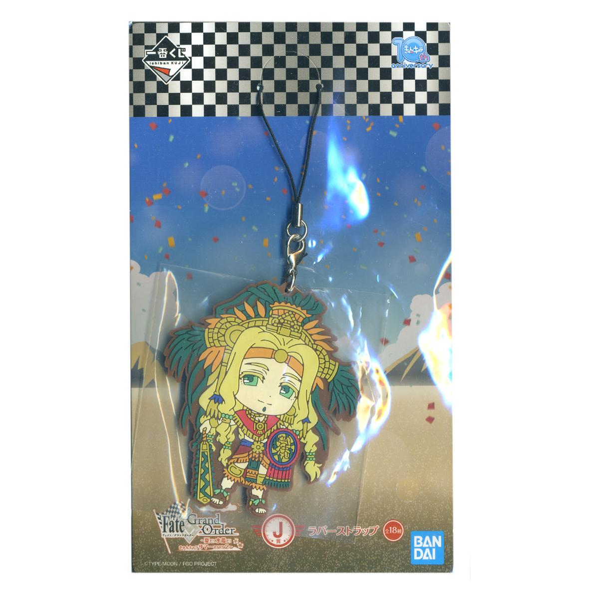 Rubber Strap Keychain Fate Grand Order J Award Kyun Chara Summer PART 2  Ichiban kuji Lottery Banpresto