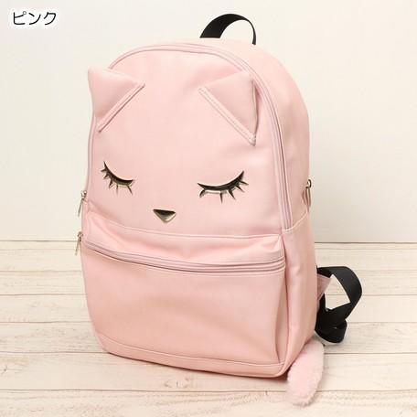 Osumashi Pooh-Chan I love Pooh Cat Backpack Book Bag Pink Peach