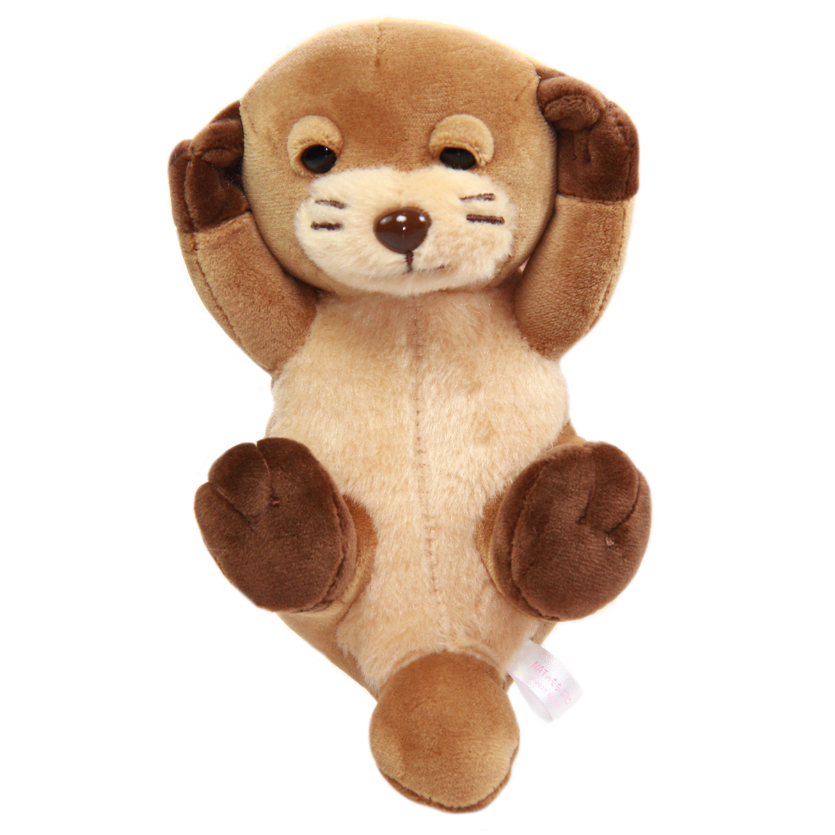 Mochi Puni Kawauso Collection Soft Sleepy Otter Plush Toy Brown 7 Inches