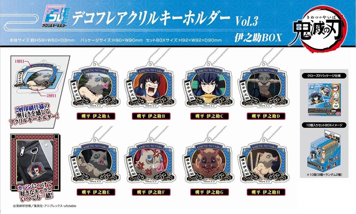 Demon Slayer Kimetsu no Yaiba Vol.3 Inosuke Hashibira Keychain Key Ring Random Blind Box