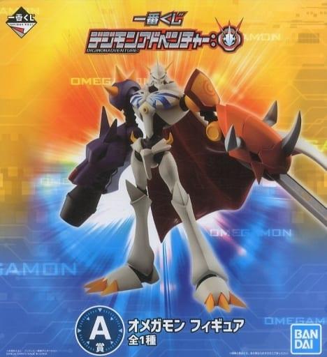 Omegamon Figure, Ichiban Kuji A Prize, Digimon, Bandai