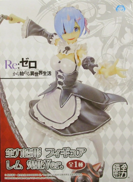 Rem Figure, Maid Uniform, Oni Ver. SEGA Limited Ver. Re:Zero - Starting Life in Another World, System Service