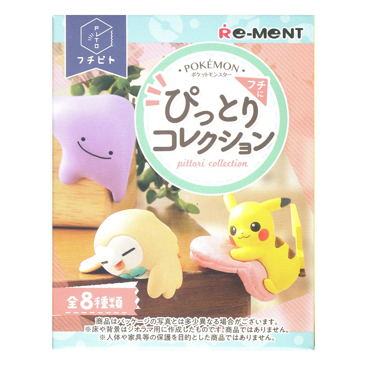 Pokemon Fuchipito Fuchi Ni Pittori Collection Random Figure Blind Box Re-Ment