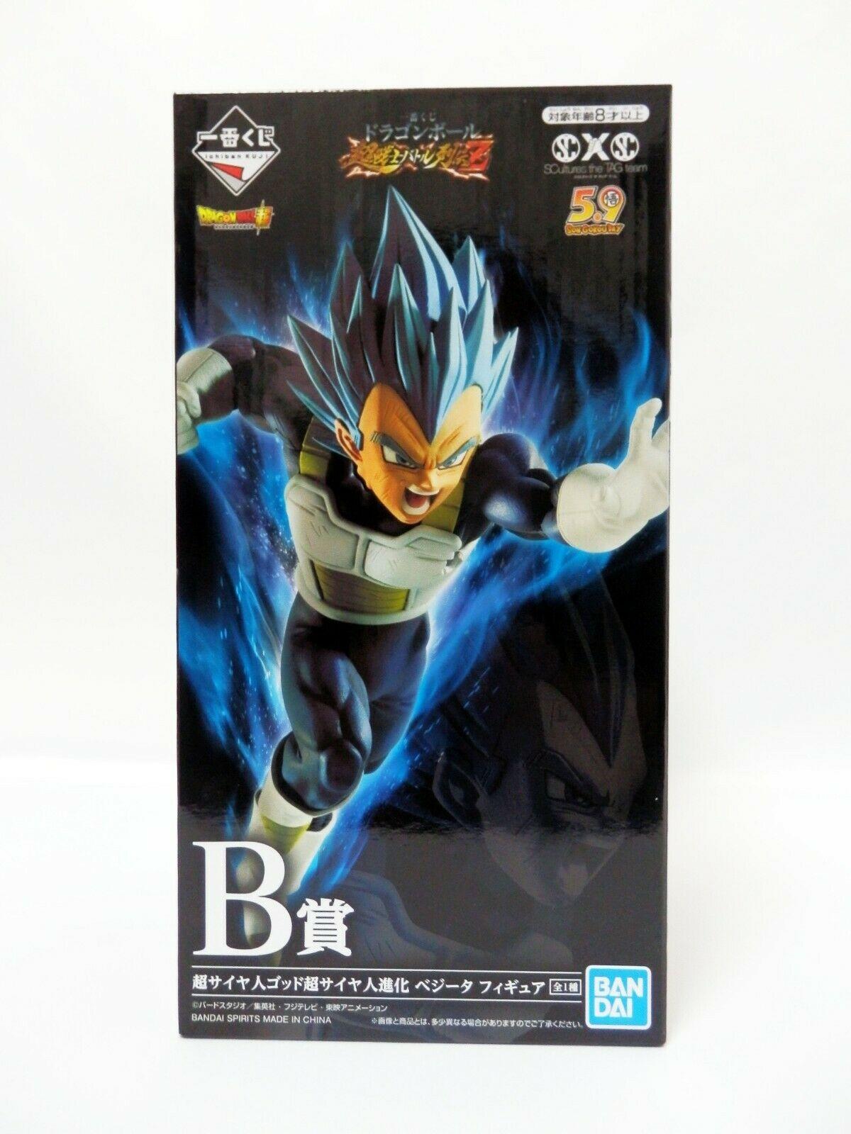 Super Saiyan God Vegeta Figure, Ichiban Kuji B Prize, Dragon Ball, Battle Retsuden, Bandai