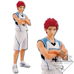 Akashi Seijuro Figure Ichiban Kuji B Prize, Kurokos Basketball
