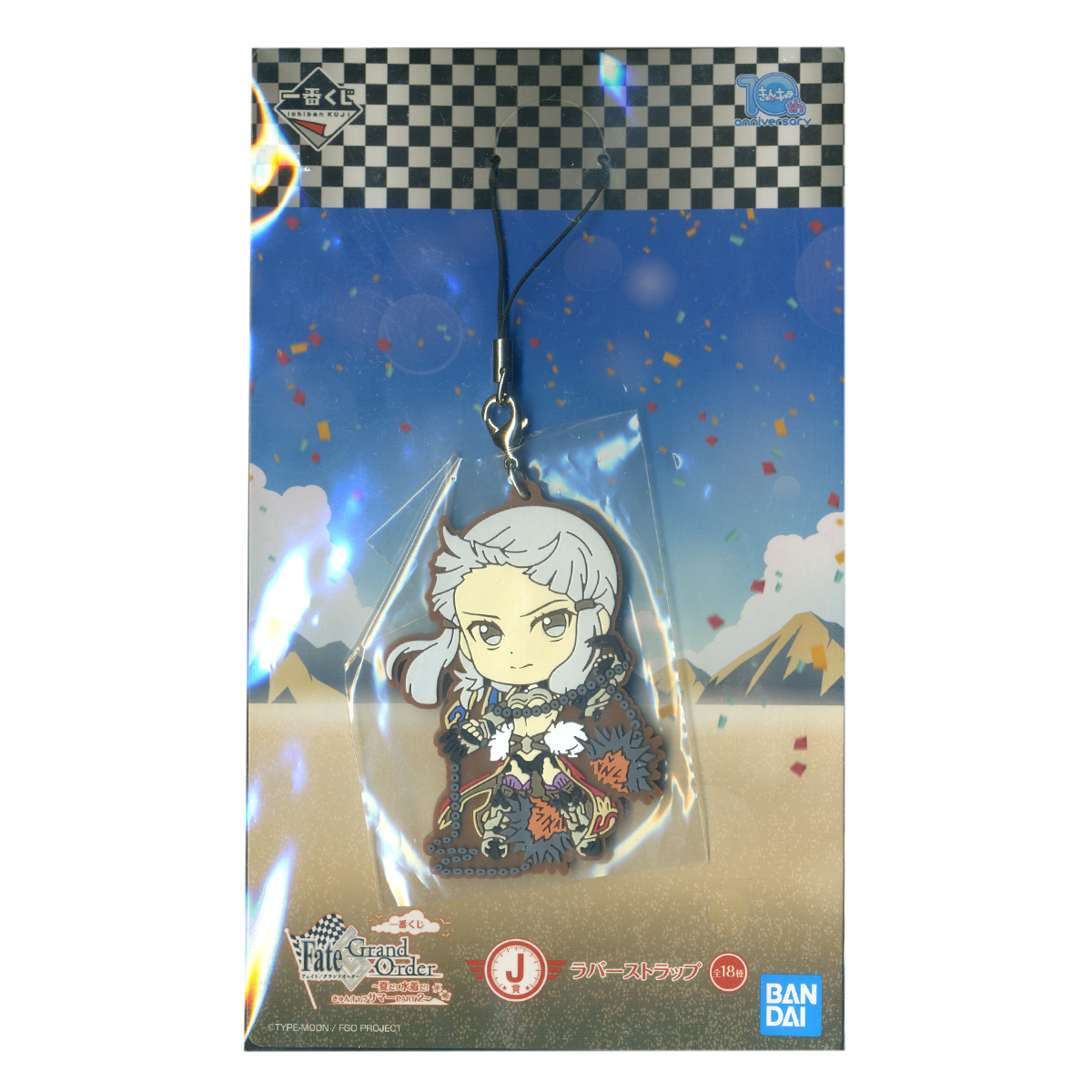 Berserker Penthesilea Rubber Strap Keychain Fate Grand Order J Award Kyun Chara Summer PART 2  Ichiban kuji Lottery Banpresto