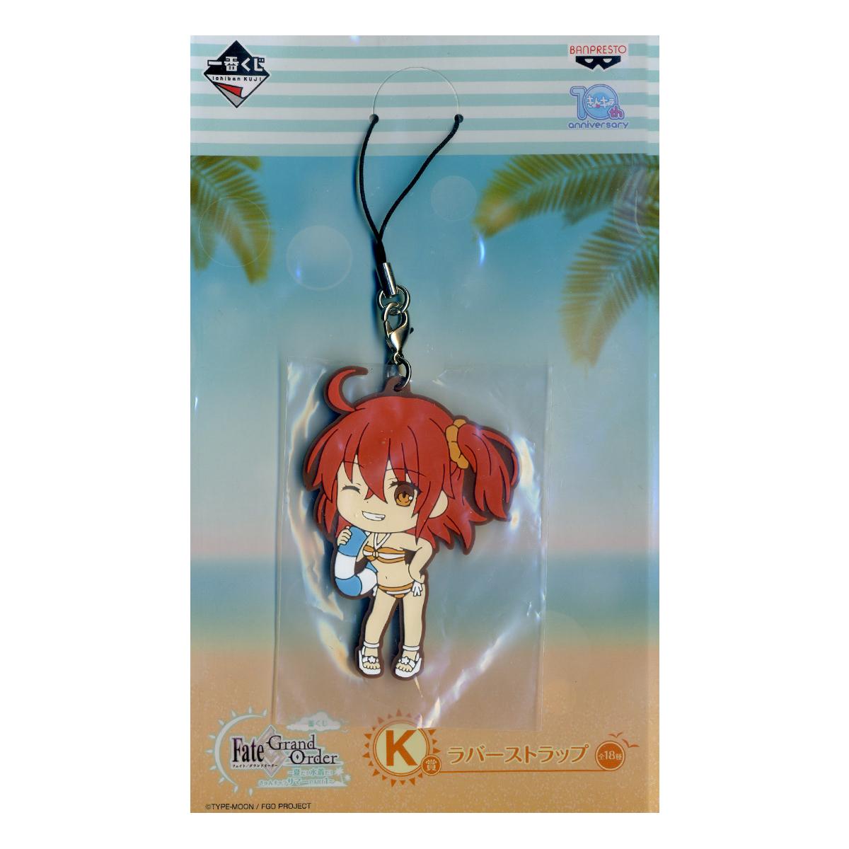 Gudako Rubber Strap Keychain Fate Grand Order K Award Kyun Chara Summer PART 1  Ichiban kuji Lottery Banpresto