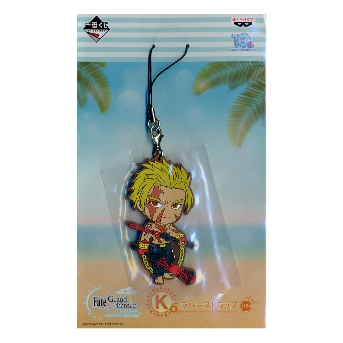 Archer, Gilgamesh Strap Keychain Fate Grand Order K Award Kyun Chara Summer PART 1  Ichiban kuji Lottery Banpresto