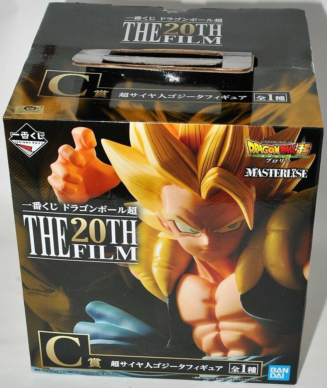 Super Saiyan Gogeta Figure, Ichiban Kuji Prize C,  Dragon Ball, The 20th Film, Masterlise, Bandai