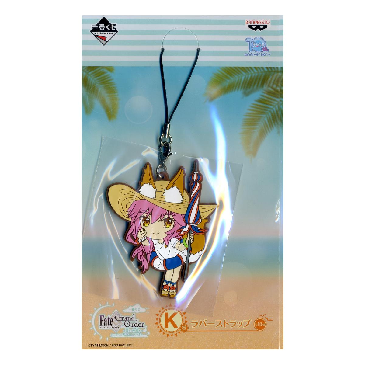 Tamamo no Mae, Caster Strap Keychain Fate Grand Order K Award Kyun Chara Summer PART 1  Ichiban kuji Lottery Banpresto