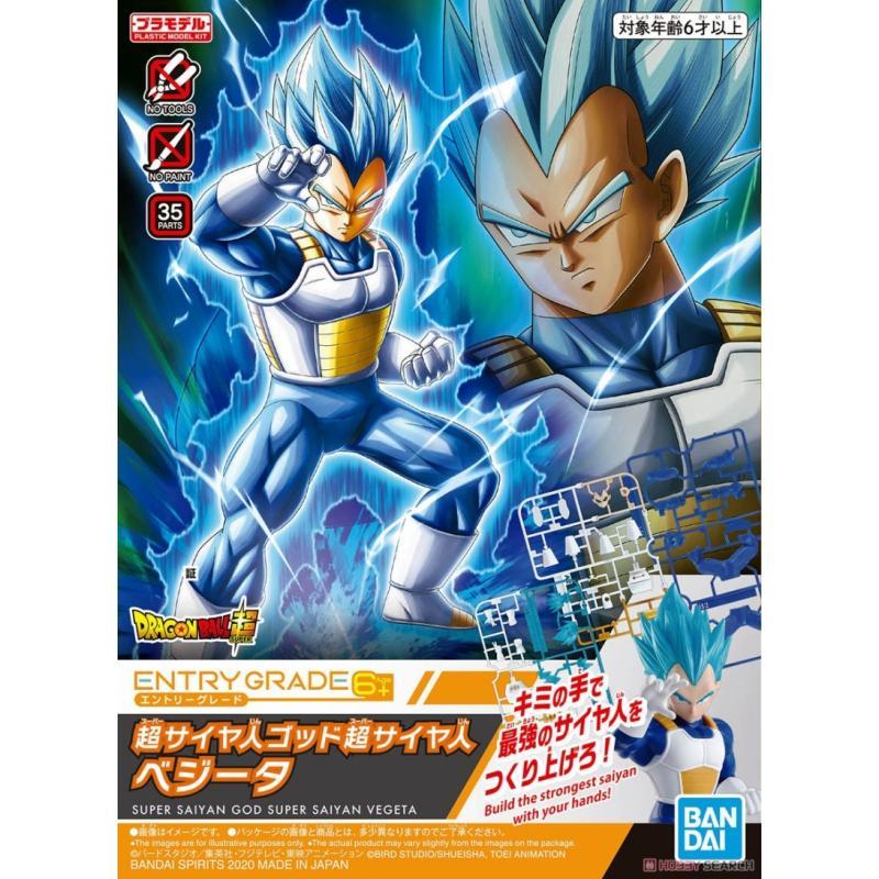 Dragon Ball Super Entry Grade #3 Super Saiyan God Super Saiyan Vegeta Model Kit
