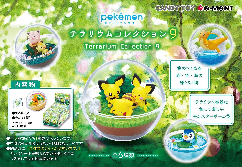 Pokemon Terrarium Collection Vol 9 Random Blind Box Figure Re-Ment