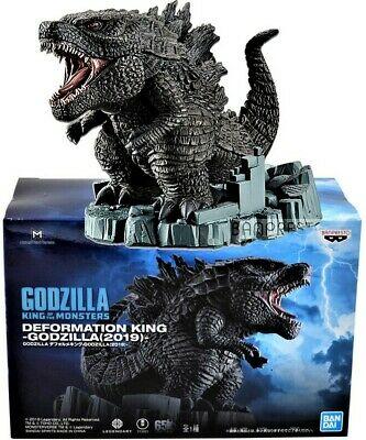 Godzilla Deformation King Figure, Godzilla (2019)-, Godzilla II, Banpresto, Bandai