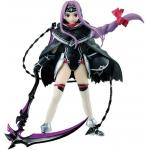 Ana Figure, EXQ Series, Fate/Grand Order Absolute Demonic Battlefront: Babylonia, Banpresto