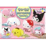 Soft Toy Sanrio Lying Down Juggling Bags Game Mascot - Little Twin Stars
