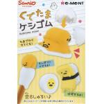 Gudetama, Pencil Top Eraser, Random Blind Box, Re-Ment