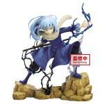 Rimuru Tempest Figure, Espresto, That Time I Got Reincarnated as a Slime, Banpresto