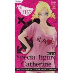 Catherine Special Figure Catherine Fullbody Furyu