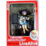 Yuki Nagato, Live Alive, The Melancholy of Haruhi Suzumiya, Sega