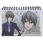 Fruits Basket Yuki Soma Spiral Anime Notebook