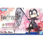 Jeanne dArc Alter Model Kit Petitrits Avenger Fate/Grand Order Bandai