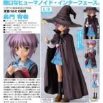 Yuki Nagato Figure, 1/8 Scale Pre-Painted Figure, Witch Outfit, The Melancholy of Haruhi Suzumiya, Max Factory