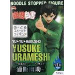 Yusuke Urameshi Figure, Noodle Stopper Figure, Yu Yu Hakusho, Furyu
