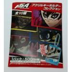 Persona 5 The Royal, Random Acrylic Strap Blind Box Atlus Sega