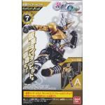 Soudou Kamen Rider Zio RIDE6 Feat. Soudou 7 Kamen Rider Build (Rabbit Dragon Form A-SIDE) Bandai