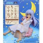 Chino Pajama Ver, Premium Figure, Is the order a rabbit?, Sega