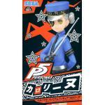 Caroline, Premium Figure, Persona 5, Sega