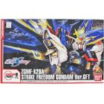 HG Mobile Suit Gundam SEED DESTINY ZGMF-X20A Strike Freedom Gundam Ver.GFT [Gundam Front Tokyo] [Bandai]