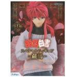 Kurama Figure, Special Figure, Yu Yu Hakusho, Furyu