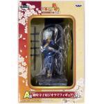Gintoki Terakoya Figure, Diorama, Ichiban Kuji A Prize, Gintama, Banpresto
