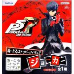 Ren Amamiya Figure, Joker, Noodle Stopper, Persona 5, The Royal, Furyu