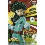 Izuku Midoriya Figure, DXF Figure SP, My Hero Academia, Banpresto
