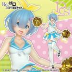 Rem Precious Figure, Cheerleader Ver, Re:Zero - Starting Life in Another World, Taito