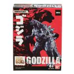 Godzilla 65th Anniversary 3.5 inch Figure - Godzilla 2017 - Bandai