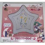 Sailor Moon Ichiban Kuji Sailor Uranus & Sailor Neptune Plate